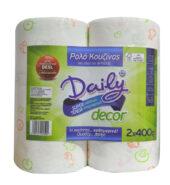 Daily Decor Ρολό Κουζίνας 2τεμ (2x400gr)