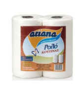 Ariana Χαρτί Κουζίνας 2φυλ 2x400gr