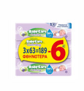 Babycare Calming Μωρομάντηλα (3×63Τεμ)