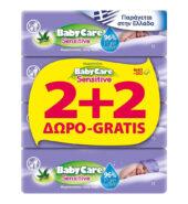 Babycare Sensitive Μωρομάντηλα Με Αλόη (2+2Τεμ)