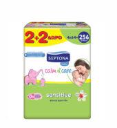 Septona Calm N' Care Sensitive Μωρομάντηλα 256Τεμ (2+2 Δώρο)