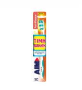 Aim Οδοντόβουρτσα Anti-Plaque Μέτρια Τιρκουάζ