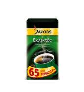 Jacobs Εκλεκτός Κορυφαίας Ποιότητας Καφές Φίλτρου 250gr