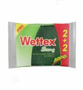Wettex Σφουγγαράκι Κουζίνας 2+2 Δώρο