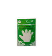 Γάντια Νάιλον Large 100 Τεμ