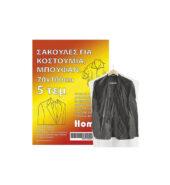 Σακούλες Για Κοστούμια Μπουφάν 70Χ100cm 5Τεμ