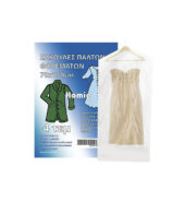 Σακούλες Παλτών Φορεμάτων 70Χ130cm 4Τεμ
