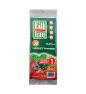 Fill Bag Σακούλες Τροφίμων No1 Μικρό 50τεμ