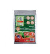 Fill Bag Σακούλες Τροφίμων No3 Μεγάλο 50τεμ