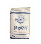 Imperial Ζάχαρη 1kg