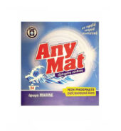 Any Mat Απορρυπαντικό Πλυντηρίου Σκόνη  24 Μεζούρες