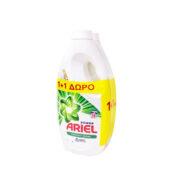 Ariel Υγρό Απορρυπαντικό Mountain Spring Για Λευκά Ρούχα  2×28 Μεζούρες