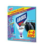 Aroxol Σκοροκτόνο σε Gel 6+6 δώρο (12τεμ)