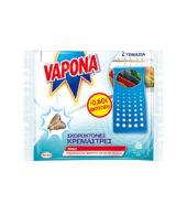 Vapona Σκοροκτόνο Κρεμάστρες 2τεμ